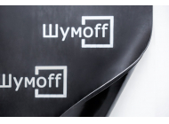 Шумoff Out 0,54x0,75м, толщина 2,8±0,15 мм