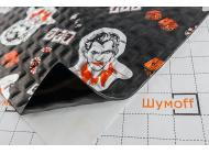 Шумоff Black Joker 0,37x0,27м, толщина 2.7мм