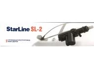 Замок-активатор STARLINE SL-2, 2х проводной